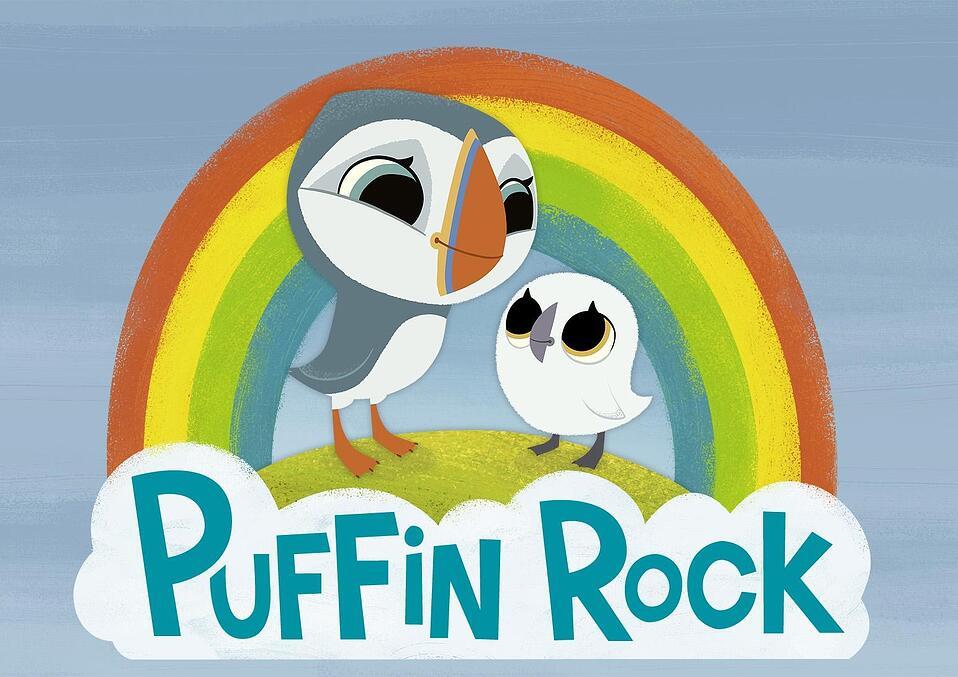 puffin rock1